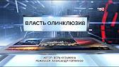 ОМБАН и РАЗВОД | САЛОН КРАСОТЫ и прочие ДЕШЕЛИ | МОШЕННИКИ .