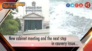 Nerpada Pesu 09-12-2016 New cabinet meeting and the next step in cauvery issue – Puthiya Thalaimurai tv Show