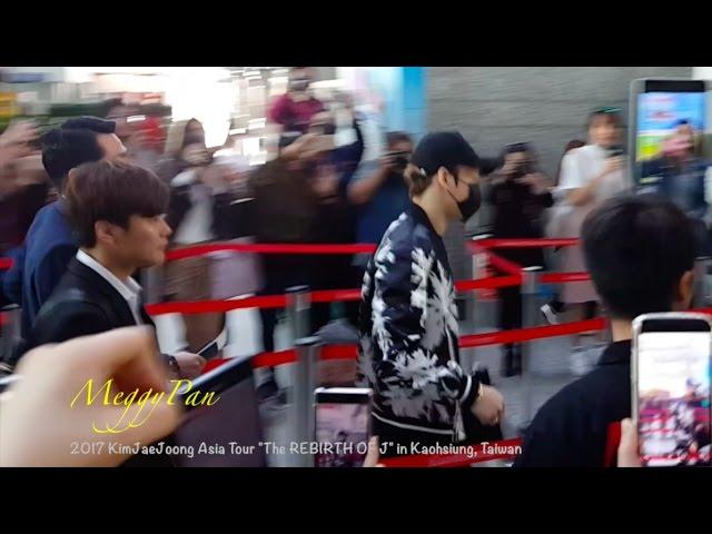 [FanCam] 김재중 金在中 at Kaohsiung International Airport (20170402)