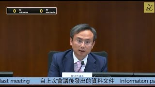 Panel on Health Services (2018/12/17)