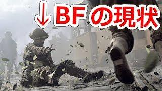 【悲報】CODのMWがBFの上位互換になりそうな件【NHG】