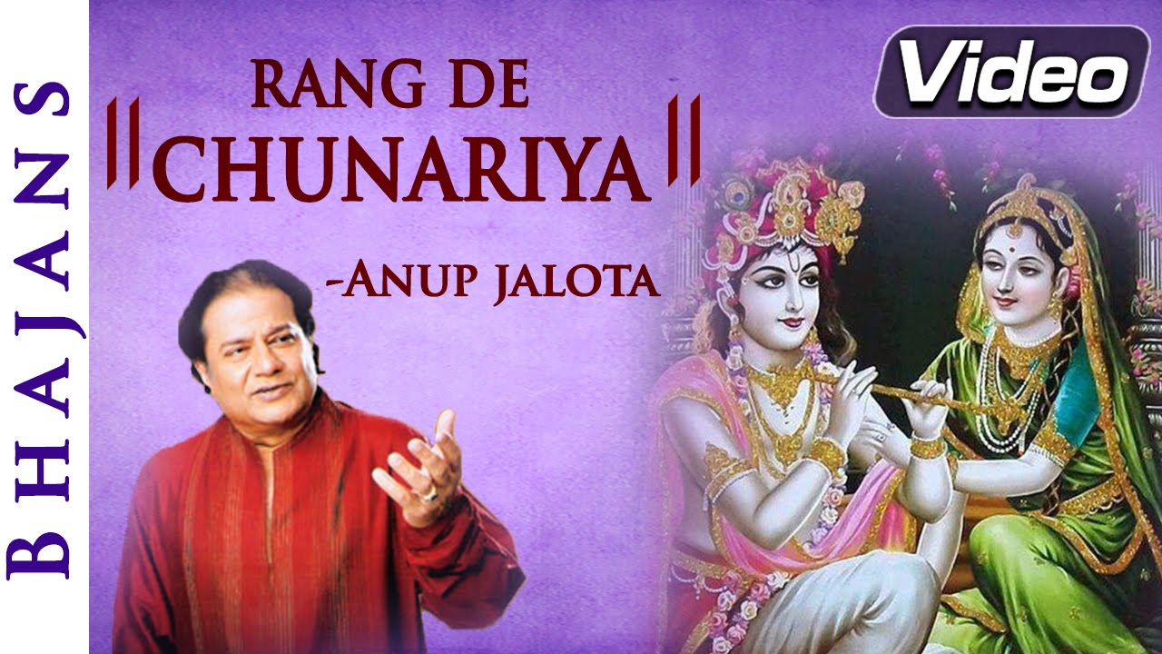shyam piya mori rang de chunariya mp3 song