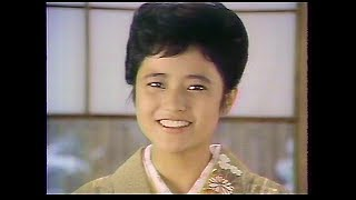 CM 郵政省 郵便局 ふるさと小包 1986年