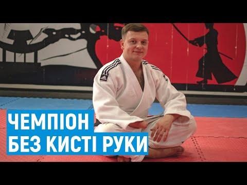 Суспільне Буковина: Ілля Паскарюк займається дзюдо та самбо без кисті руки, яку втратив у дитинстві
