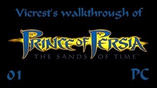 Prince Of Persia - Sands of Time Part 1 | The Maharajah