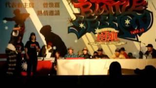 Taiwan 2008 OBS Vol .3 - FINAL - 大鈞 VS 雪碧