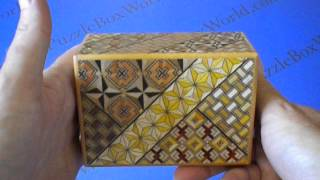 A 4 Sun 12 Step Yosegi Japanese Puzzle Box