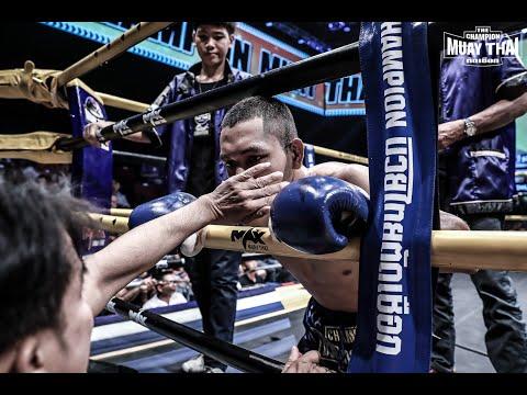 THE CHAMPION MUAY THAI [ Thai Ver ] - วันที่ 06 Jul 2019
