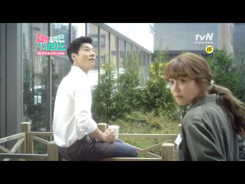 dating agency cyrano ep 11