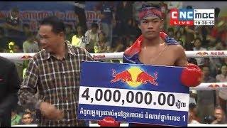 Thoeun Theara vs Singdam(thai), Khmer Boxing CNC 27 Jan 2018, Final Redbull Marathon