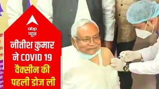 Nitish Kumar takes first dose of COVID 19 vaccine