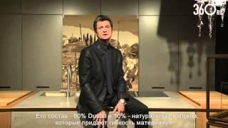 """Toncelli. Шоурум """"Интерьеры-Т"""", Москва"""