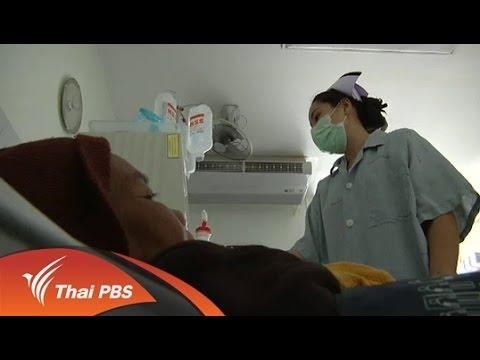 โรงพยาบาลชายแดนวอนภาครัฐช่วยแก้วิกฤตการเงิน