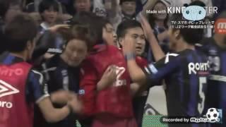 ガンバ大阪のゴール集です!近日中に、2stのゴール集もアップする予定で...