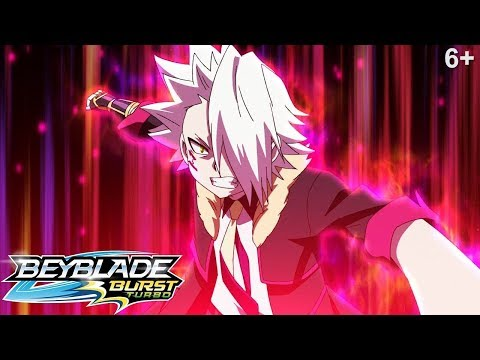 Beyblade Burst Turbo русский | сезон 3 | Эпизод 8 | Трансформация! Хит Саламандра!