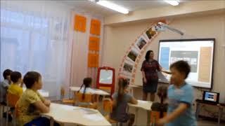 Конспект НОД по обучению грамоте для детей подготовительной группы с ТНР Буква Т