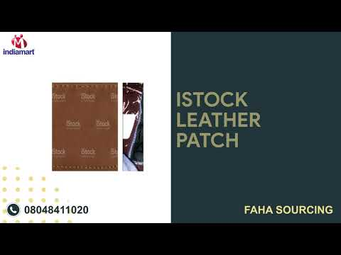 Leather Patch &