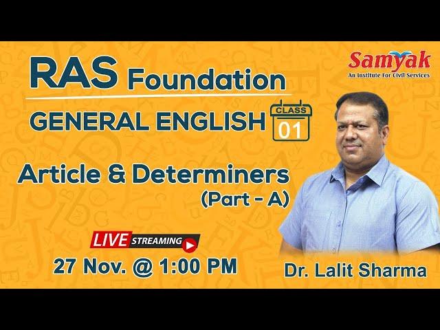 General English   Articles & Determiners -  Part A   Live Classes batch 20-21 RPSC  Dr. Lalit Sharma