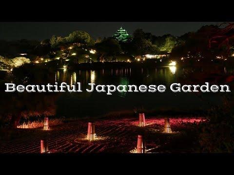 Japanese Garden AT NIGHT!: Korakuen Garden