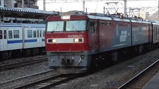YC1系 6B 甲種輸送 門司駅通過