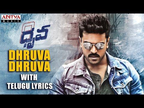 Dhruva Dhruva Full Song With Telugu Lyrics | Dhruva Songs | Ram Charan,Rakul Preet | HipHopTamizha