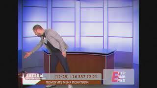 Паша Техник — Реклама Телемагазин (KEKW)
