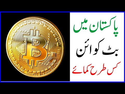 How To Mining Bitcoins Eobot.Com  $379.41 Per Month Earning 13000 GHS Powe  In Hindi / Urdu