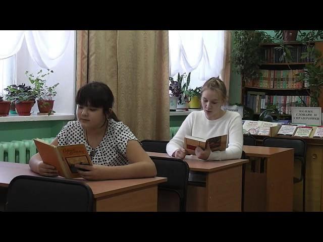 Изображение предпросмотра прочтения – «Читатели библиотеки МБОУ СОШ №2 г.Николаевска-на-Амуре» читают произведение «Край любимый! Сердцу снятся…» С.А.Есенина