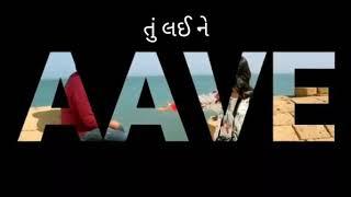 LOVE NI BHAVAI - HU MANE SODHYA KARU - Malhar Thakar song latest what's app status video |The Jimmy