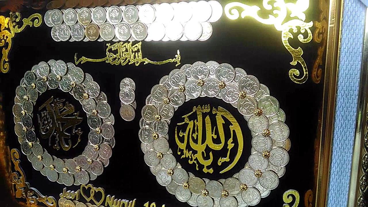 Mahar Kaligrafi Koin