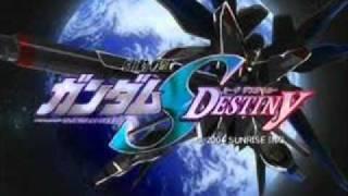 Gundam seed Destiny- Honoo no tobira WITH LYRIC