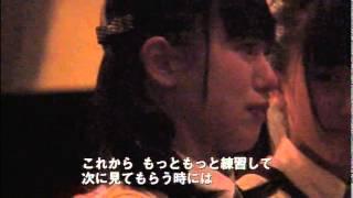 2011年度 NEW ~ Departure ~ ◇2011年7月23日(土)《1》18:00 開演 ◇2...