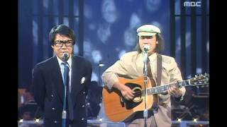 Cho Young-nam&Lee Dong-won - Rememberance, 조영남&이동원 - 향수, Saturday Night Music Show