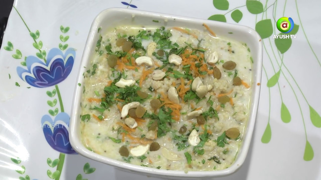 Healthy kitchen quinoa curd rice without curd healthy kitchen quinoa curd rice without curd quinoa recipes vande matharam nagesh ayush tv forumfinder Choice Image