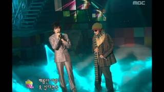 M.C. The Max & Park Hyo-shin - Love Poem, 엠씨더맥스 & 박효신 - 사랑의 시, Music Camp 2