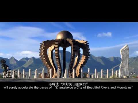 zhangjiakou Official promotion video