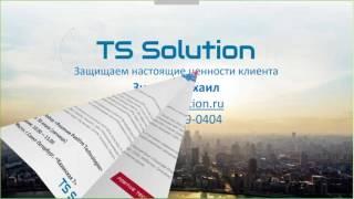 видео Гиперконвергентные системы Nutanix