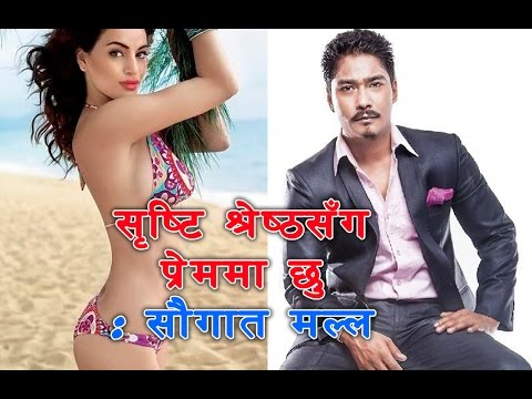 सृष्टि श्रेष्ठलाई माया गर्छु     Saugat Malla    Shristi Shrestha   