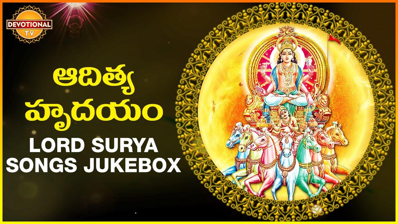 lord surya bhagavan devotional songs | aditya hrudayam slokas