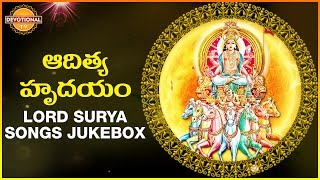 Lord Surya Bhagavan Devotional Songs | Aditya Hrudayam Slokas | Sanskrit Mantras And Slokas Jukebox