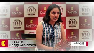 Amit Jyoti,Mohali -Customer Diaries - English