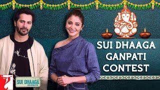 Sui Dhaaga Ganpati Contest | Sui Dhaaga - Made In India | Anushka Sharma | Varun Dhawan