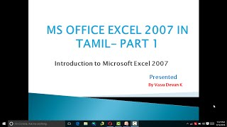 ms office 2007 tutorial in tamil pdf