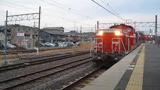2017 12 JR草津線 貴生川駅・DD51 1109原色+キハ120形
