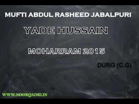 Mufti Abdul Rasheed Jabalpuri - Day 1