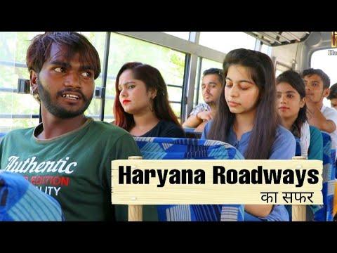 Haryana Roadways का सफर || Hum Haryanvi New Video 2020