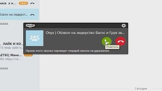 ПЬЯНЫЙ ПРОШЁЛ ОБЗВОН VAGOS,GROVE НА DRP ONYX