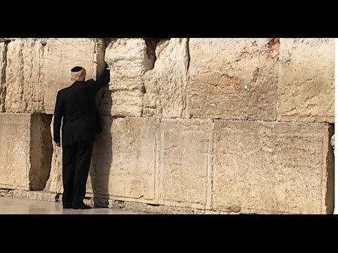 TRUMP WALKED UP TO ISRAEL