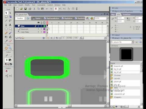 Как создать сайт в Adobe Flash CS5