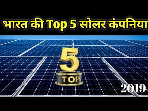 top 5 solar companies in india 2019 - Tech Mewadi